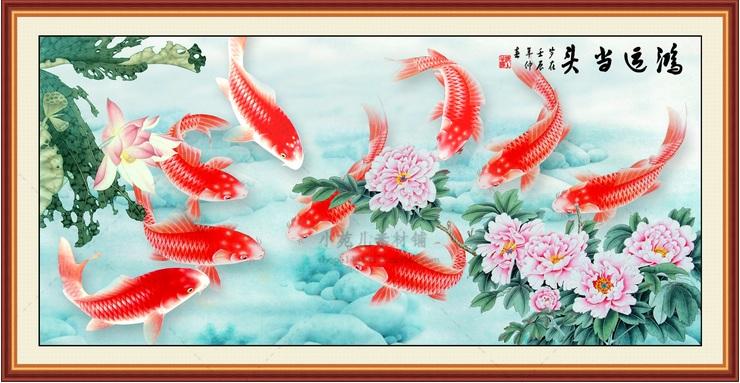 Tranh cá chép hoa mẫu đơn