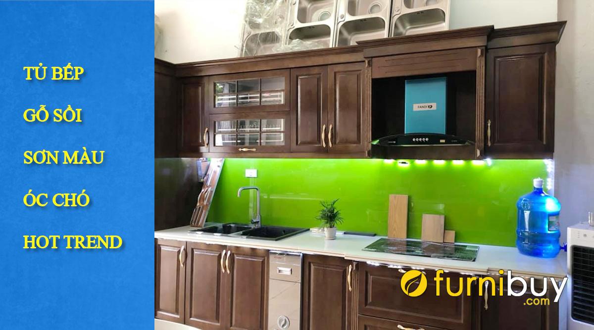 có nên dùng tủ bếp gỗ sồi sơn màu óc chó hay không
